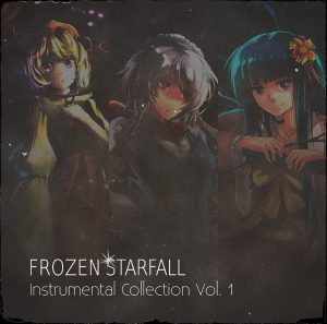 InstrumentalCollectionVol1