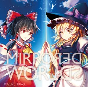 C93 - Mirrored Worlds