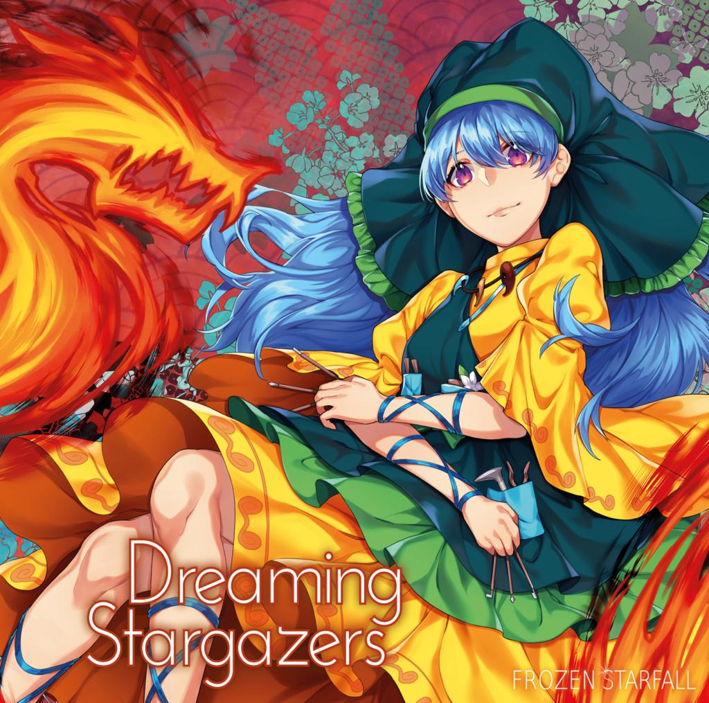 Dreaming Stargazers