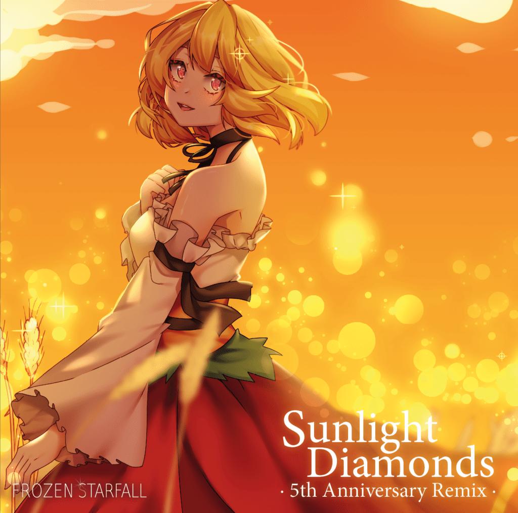 Sunlight Diamonds - 5th Anniversary Remix